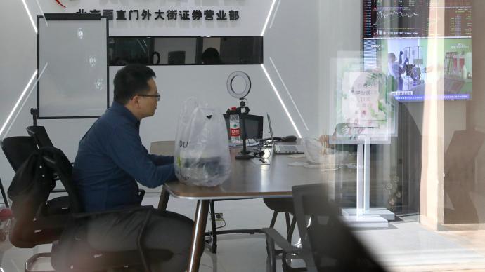 秦洪看盘|白马股爆雷,驱动主流资金改变配置方向
