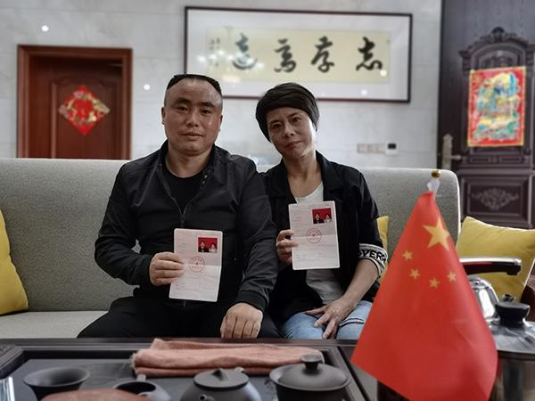 平反出狱后,方春平与王金霞复婚了。澎湃新闻记者 朱远祥 图