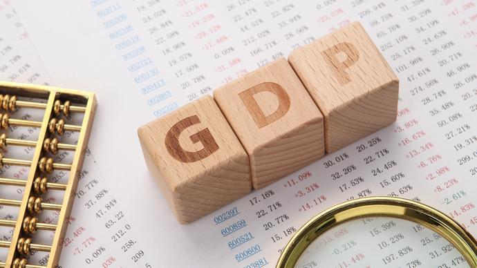 31省份前三季度GDP數據出爐,13省份超2萬億