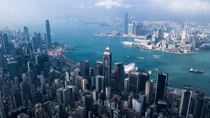 香港:第三季度GDP同比下跌3.4%,跌幅较上季度收窄