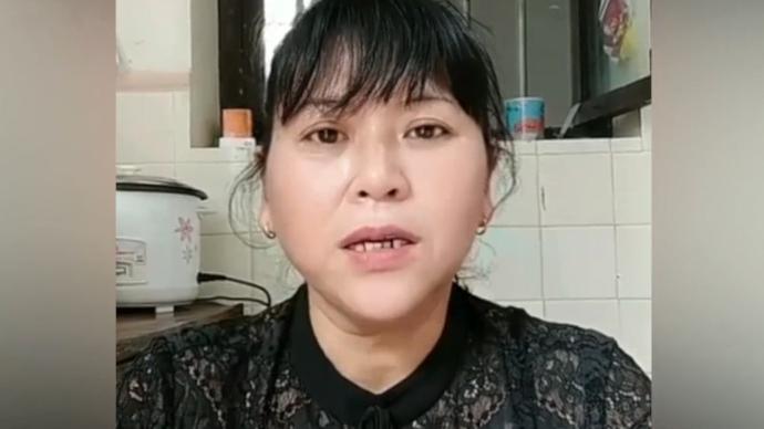 前妻宋小女回应张玉环获国家赔偿:希望他照顾好自己