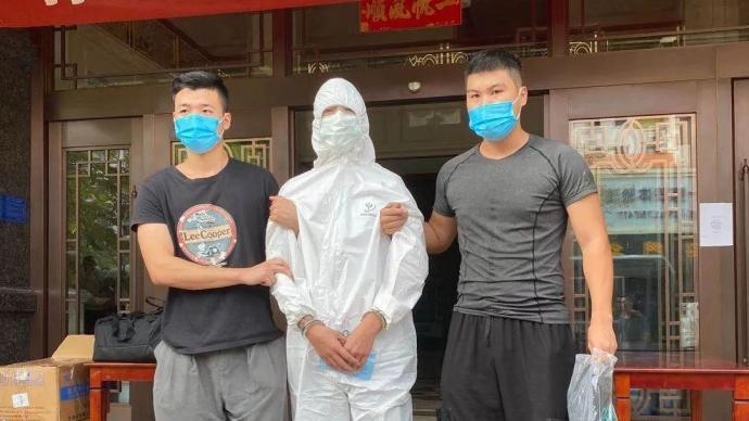 在逃3年后,一名P2P案件犯罪嫌疑人被杭州警方劝投归案