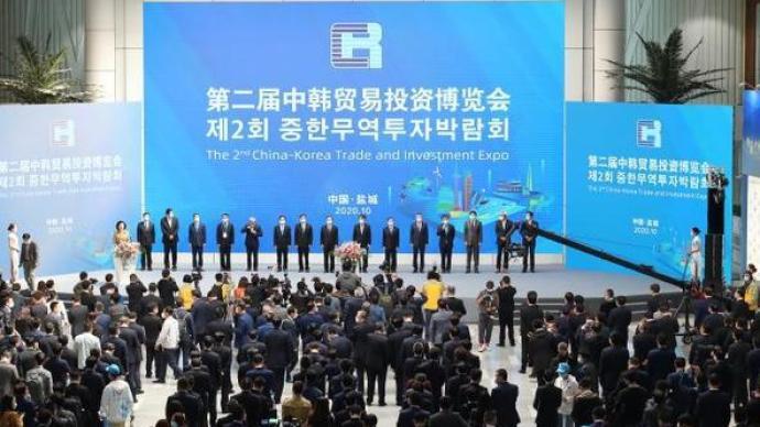 """跨越黄海再""""牵手"""",中韩贸易投资博览会在江苏盐城开幕"""