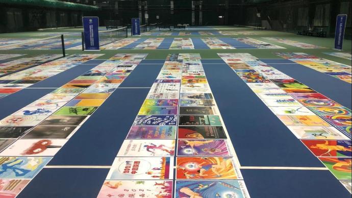 第十四屆全運會主題海報設計方案評審,2400余幅作品參選