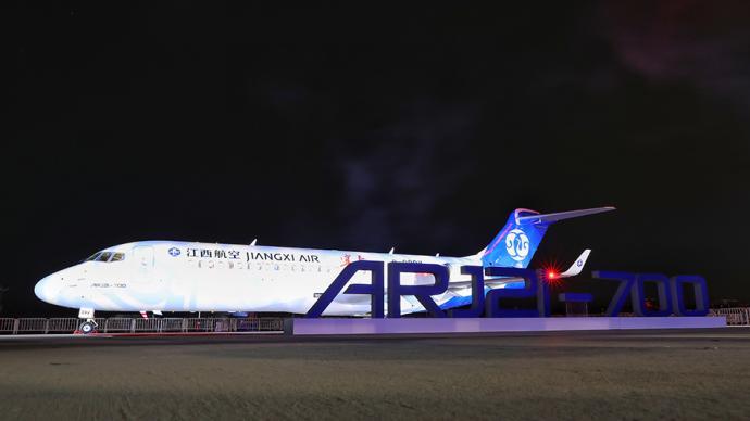 ARJ21飛機首次在中國商飛江西生產試飛中心交付