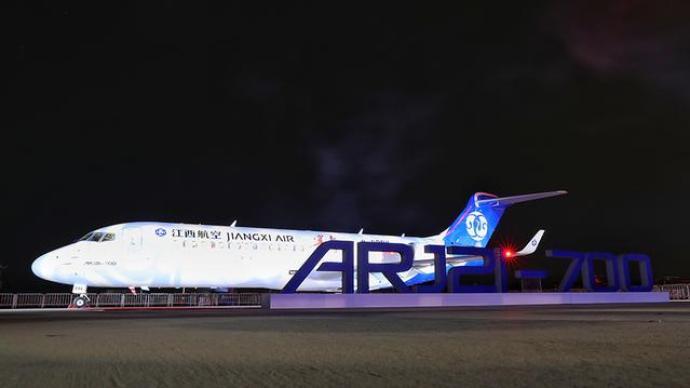 今晚,ARJ21飛機首次在中國商飛江西生產試飛中心交付