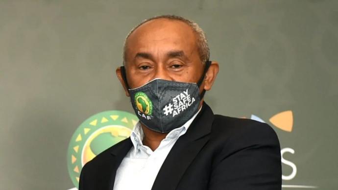 非洲足聯主席艾哈邁德感染新冠病毒
