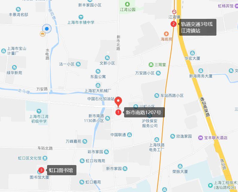 """上海新市南路1207号公租房位置。图片来自""""虹口公租房""""微信公众号"""