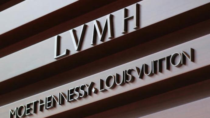 外媒:LVMH将以158亿美元收购蒂芙尼,比谈判价低4亿