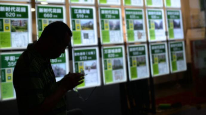 10月26城二手房挂牌均价上涨,半数购房者认为会继续调控