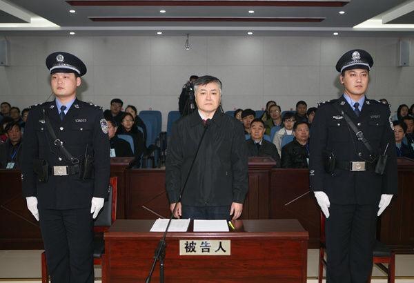 2015年12月,魏鹏远受贿、巨额财产来源不明案一审开庭。 新华社 资料图