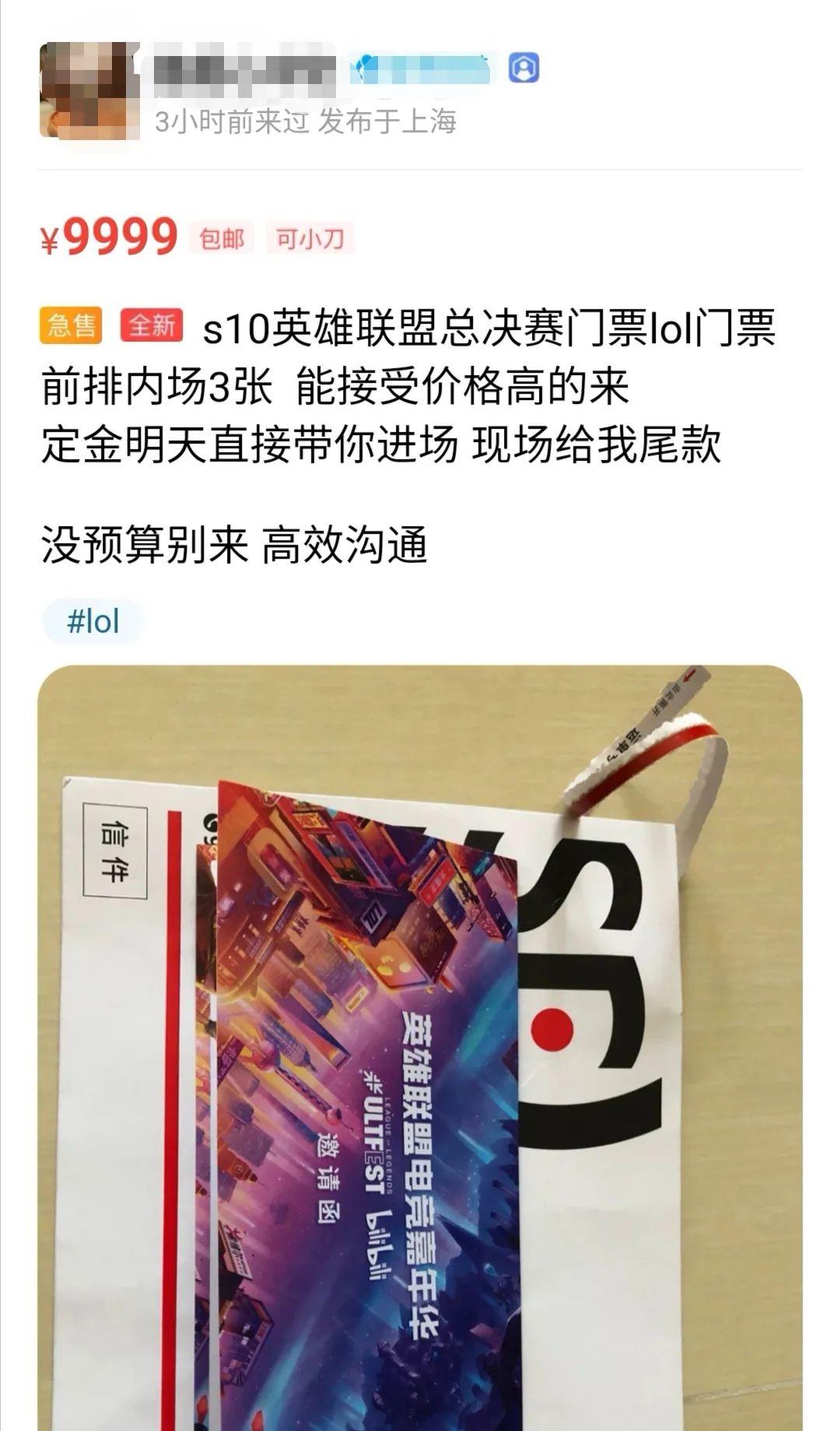 本文图片均由上海警方提供