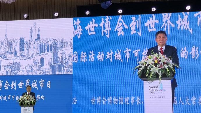 世界城市日上海主场开幕,2020《上海手册年度报告》发布