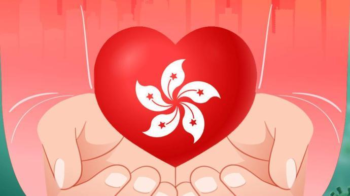 人民锐评:有效管控疫情,香港经济才能更好走出困境