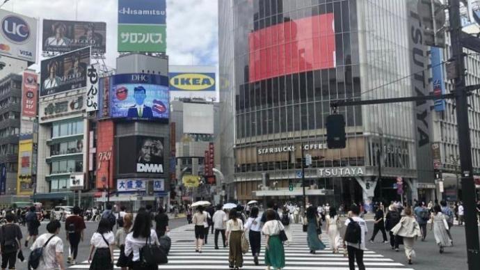 日媒:東京部分居民血液有害物質超標,污染源或為美軍基地