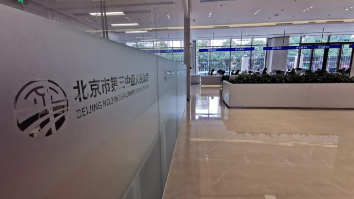 原北京市投促中心正局級干部王東受賄貪污獲刑11年