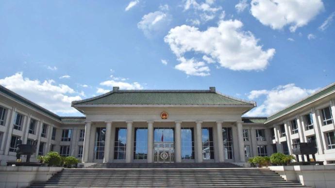 最高檢發布保障民企合法權益監督偵查機關撤案典型案例