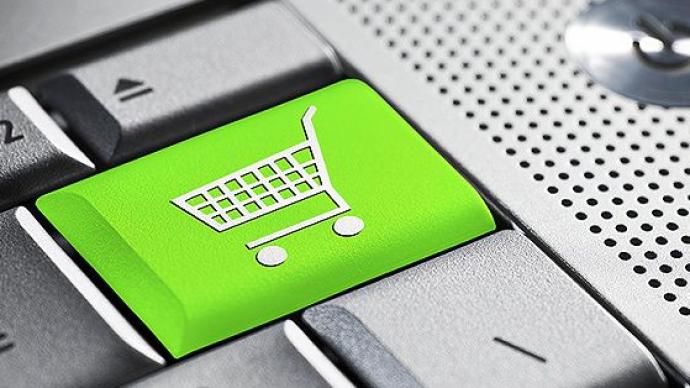 商务部:前三季度全国网络零售额超8万亿,同比增长9.7%