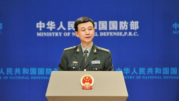 国防部回应美盟体系:坚决反对冷战思维及零和博弈理念