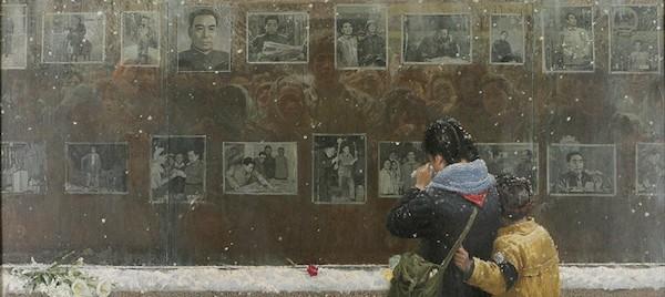 夏培耀、简从民 《你永远活在我们心中》 布面油画 100×200cm 1979年