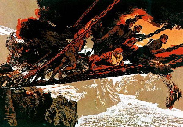 江碧波《飞夺泸定桥》 套色木刻 30×99cm 1961年