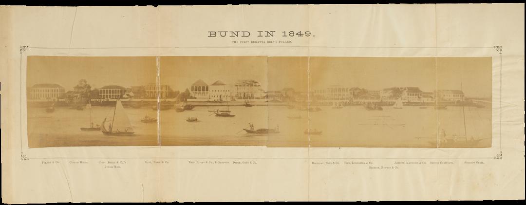1849年的外滩历史原貌 徐家汇藏书楼供图