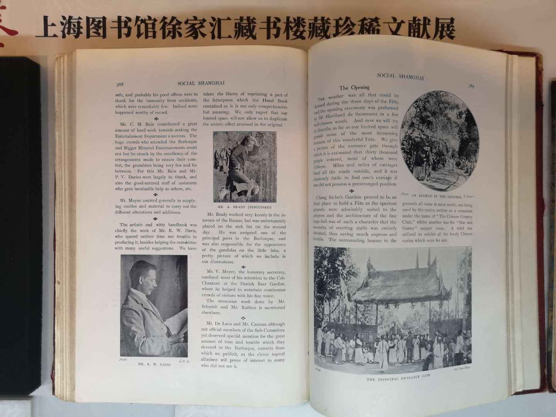 英文版《社交上海》