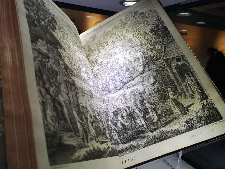 1735年的法文版《中华帝国全志》