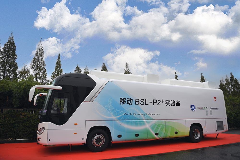 移动式BSL-P2+实验室 本文图片均为上海市实验医学研究院、上海市临床检验中心供图