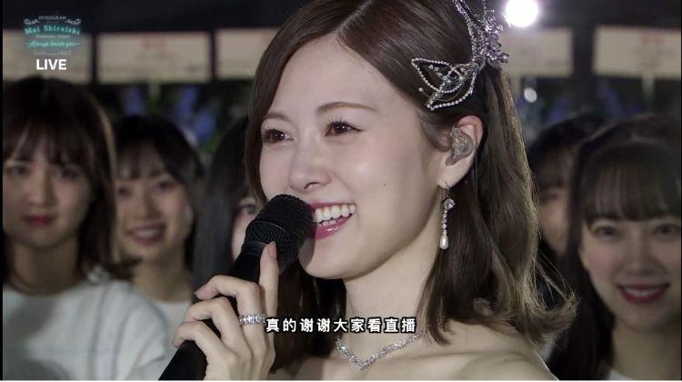 麻衣 白石 白石麻衣「いきなり大家族に…」 来年には結婚!?子宝恵まれる!?占いの結果に笑顔―