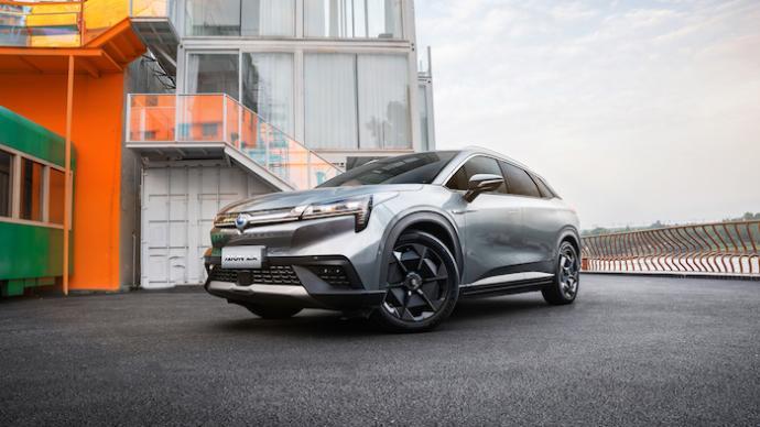 """""""刷脸驾驶"""" 的埃安LX登场,广汽新能源推出最贵车型"""