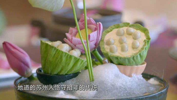 紀錄片《甜蜜中國》:讓每一份辛苦,都得之以甜