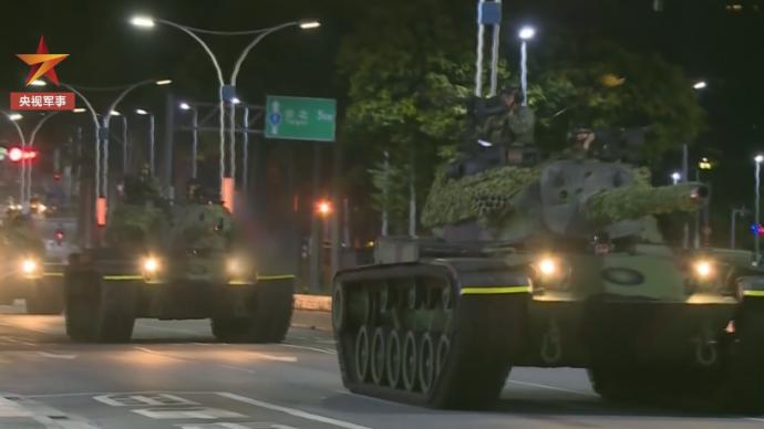 视频|台军启动战备训练操演,多辆重型装备出现街头吓到民众