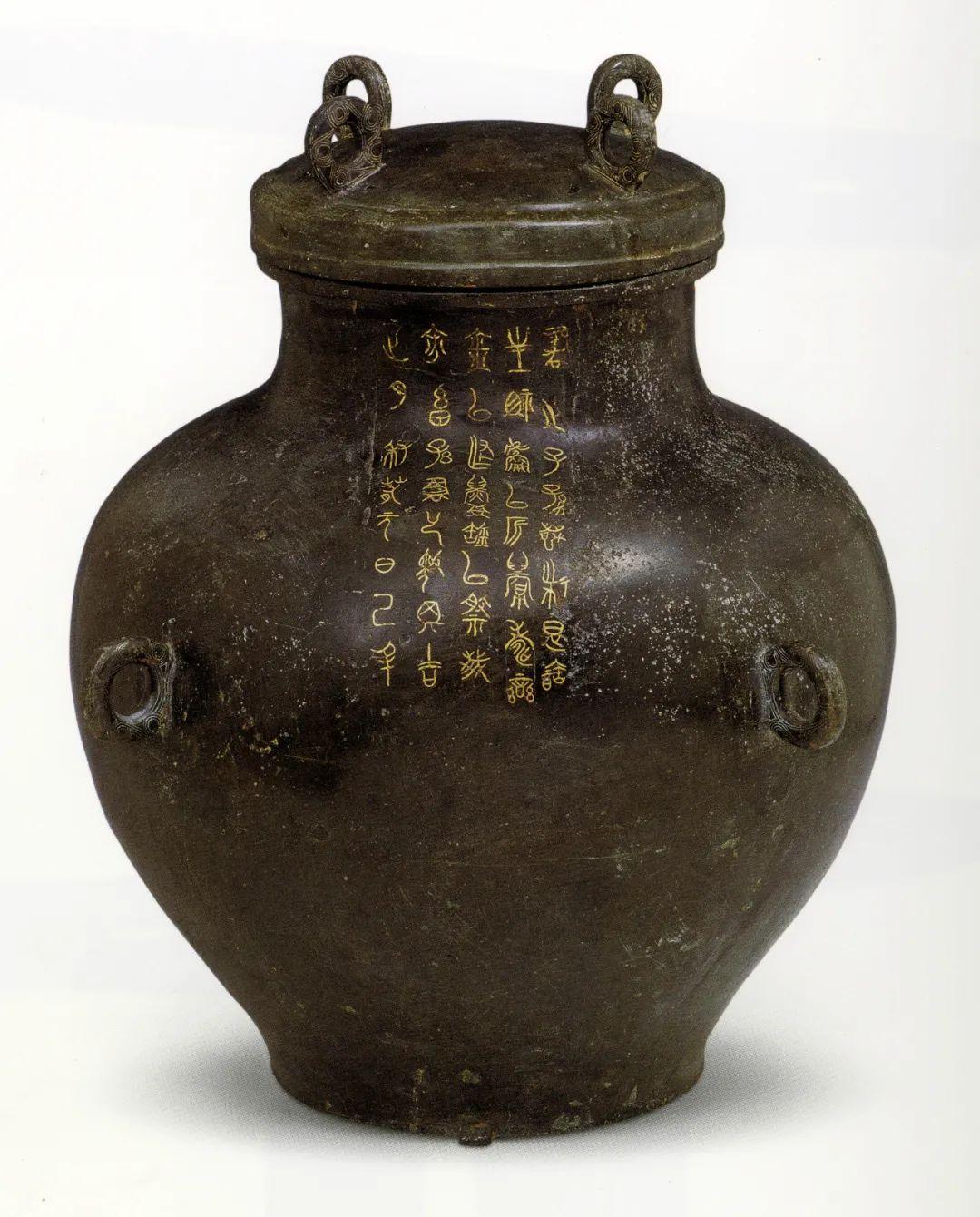 栾书缶 青铜战国 通高40.8cm 口径16.5cm 足径17cm 国家博物馆藏