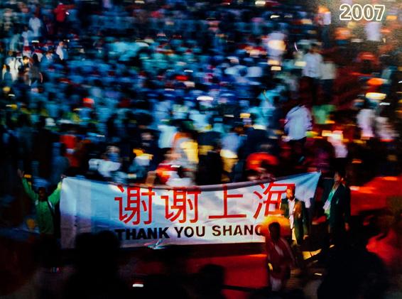 2007年10月,上海特奥会闭幕式。 茅正元 供图