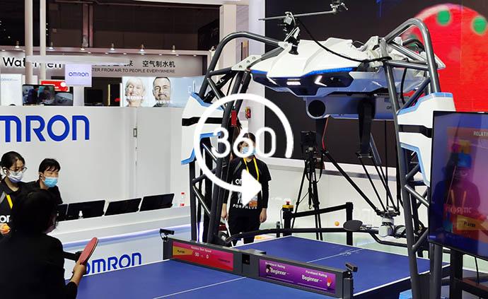 进博会VR|技术装备展区:让AI乒乓球机器人做你的陪练