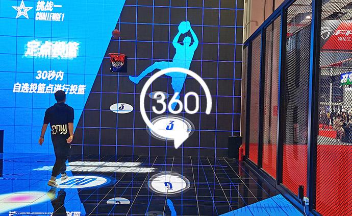 进博会VR|消费品展区:NBA篮球公园让你体验超酷篮球场