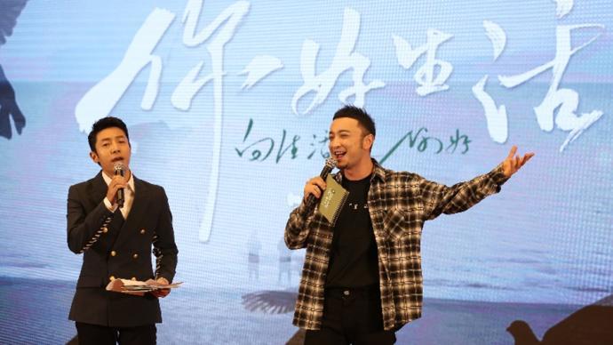 """《你好生活》第二季今晚回歸,""""Sunny""""組合正式出道"""