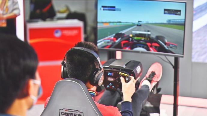 F1電競中國冠軍賽辦進了進博會,綠色電競助力打造電競之都