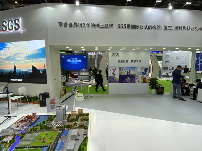 第三届进博会位于服务贸易展区的SGS展台。 澎湃新闻记者 俞凯 图