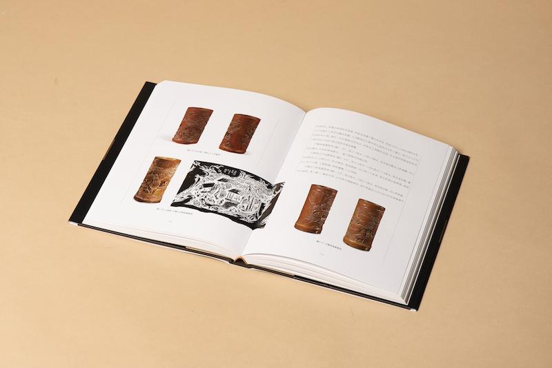 上海专物馆匿品研讨小年夜系之《亮浑竹刻》内页