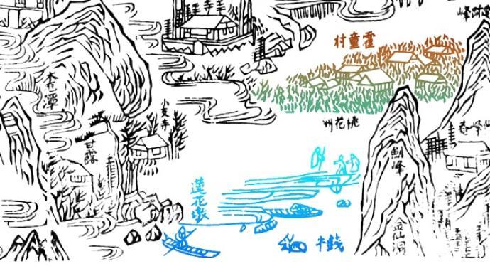 洞天寻隐·霍童纪 霍童溪:滨海之域的渔民与河流