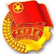 """嘉陵青年志愿者服务春运""""暖冬行动""""启动上百"""