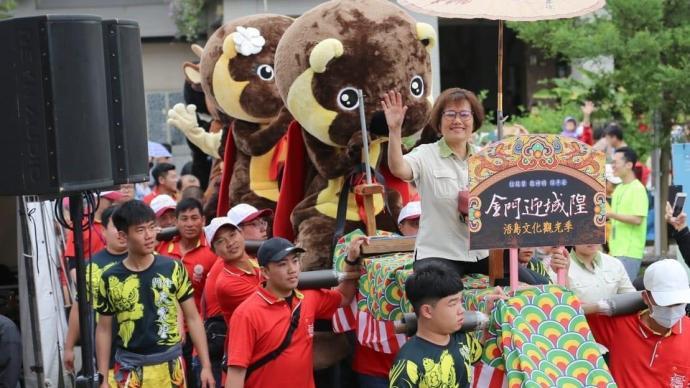 烏龜、水獺和城隍:自然人類學視野下的環保與中華宇宙觀