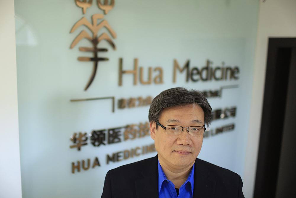 2015年2月11日,上海,华领医药首席执行官陈力在他的办公室里。 人民视觉 资料图