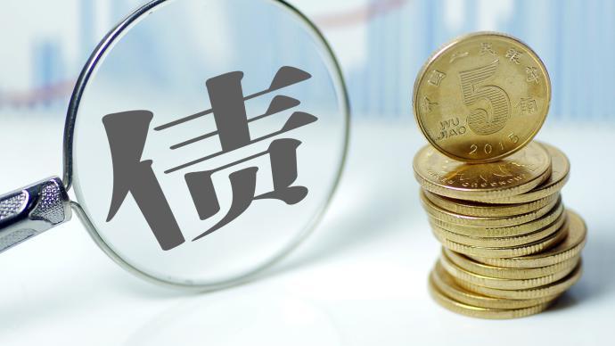 上海交大 中國城投債轉型效果評估:風險與利率的博弈