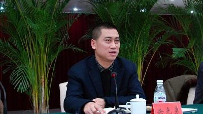 四川省德阳市副市长徐光勇接受审查调查