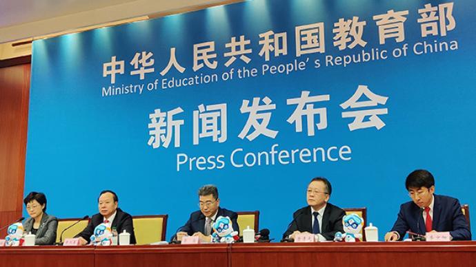第六届中国国际互联网+大赛总决赛将举行,报名人数创新高