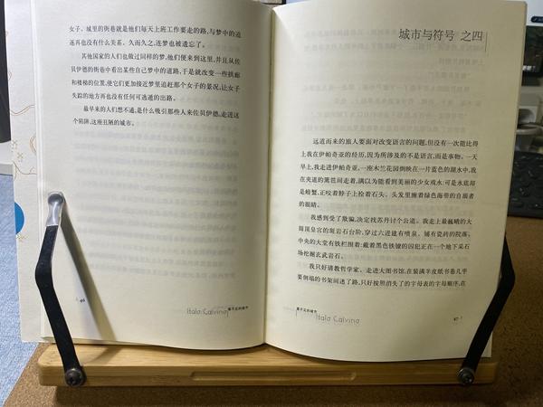 行使书架,望书时可缩欠足与书的打仗