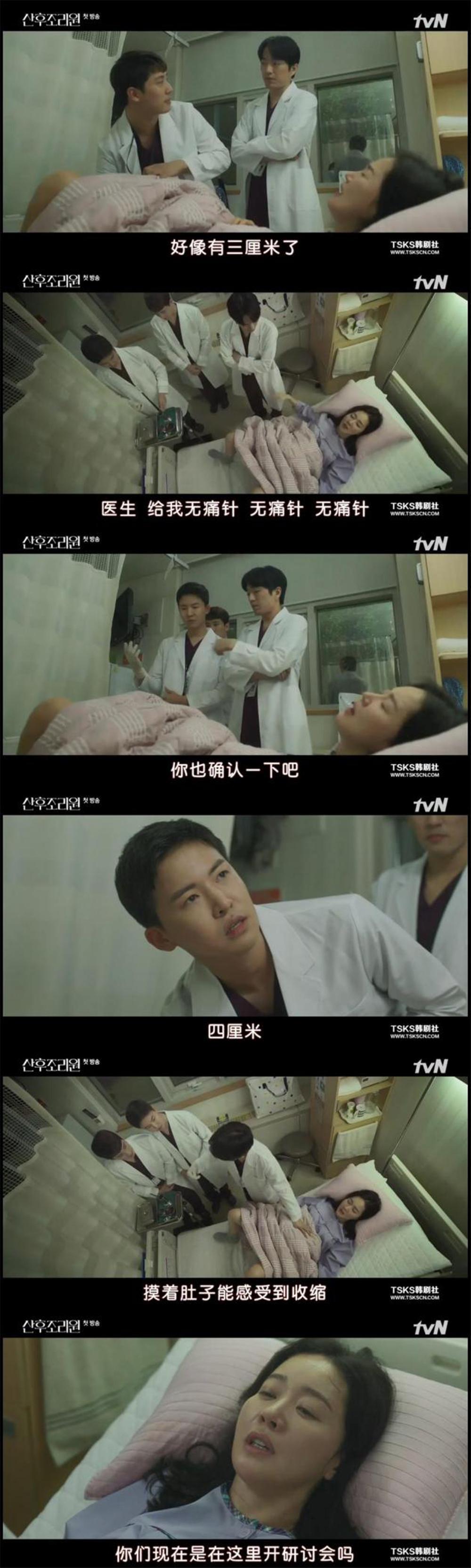 """这边产妇痛得要死,那边男医生带着男实习生""""上课""""。"""
